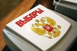 Выборы в Башкирии не должны превращаться в фарс