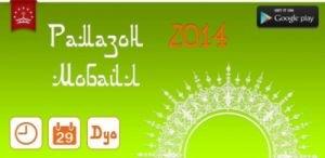 Разработано мобильное приложение для постящихся в Рамадан