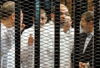 Слушание по делу Мохаммеда Мурси