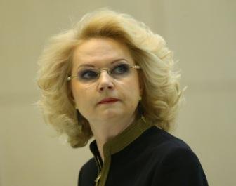 Голикова предложила наказать Чечню и Дагестан за невыполнение бюджетных обязательств
