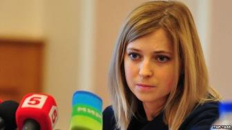 В Госдуме раскритиковали «прокурора» Крыма за экстремизм, вменяемый Меджлису