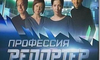 Экстремисты из НТВ готовят аресты в Крыму?