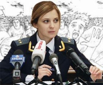 Поклонская: «Хизб ут-Тахрир» и «Правый сектор» в Крыму – вне закона