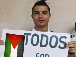 Звезды мирового футбола выступают в поддержку сектора Газа