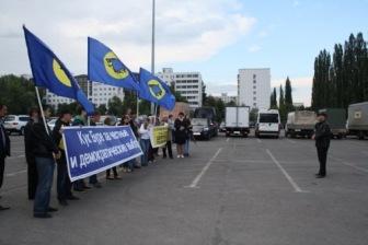 Пикет Кук-Буре в защиту честных и демократических выборов