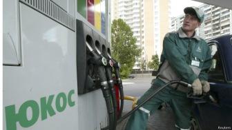 ЕСПЧ присудил ЮКОСу 1,9 млрд евро по иску против России
