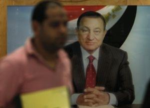 В Египте отменен запрет членам партии Хосни Мубарака баллотироваться в парламент