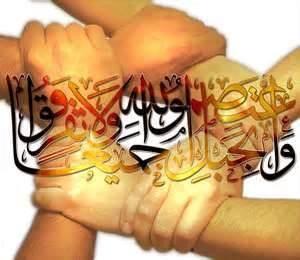 Наша ответственность за то, что происходит сегодня с мусульманами