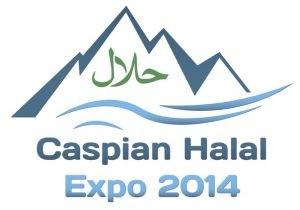 В Дагестане пройдет международная выставка Халяль
