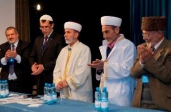 ФСБ «трясет» крымских мусульман