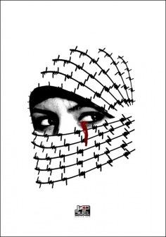 Все на митинг протеста против массового убийства в Газе!