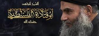 Абу Катада Аль-Филястыни: Платье халифа. Часть 1