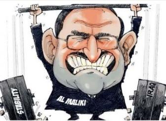 От аль-Малики отказался даже Тегеран