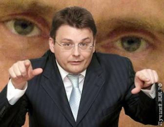 Депутат предложил изменить Конституцию после победы ЮКОСа в Гааге