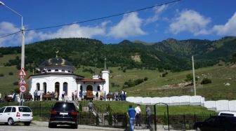 В Карачаево-Черкесии открыли новую мечеть