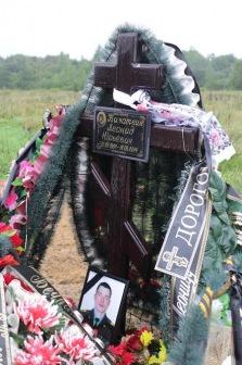 Издание «Псковская губерния» опубликовало фотографии могил предположительно погибших в Донбассе десантников