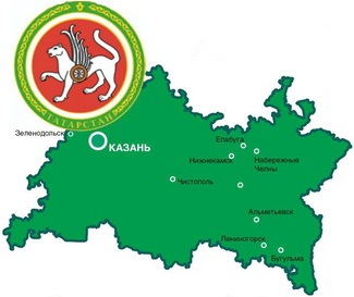 В Татарстане вспомнили о суверенитете (архив)
