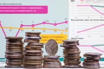 Российская пенсионная система превращается в классическую финансовую пирамиду