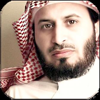 Юбилейный 15- й Московский Международный конкурс чтецов Корана