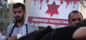Митинг против убийства Палестинских детей