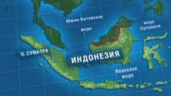 В Индонезии арестовали граждан Франции