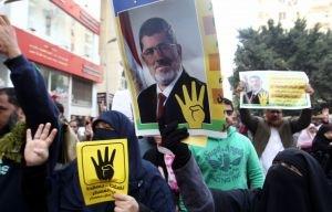 Суд утвердил роспуск политического движения «братьев-мусульман»