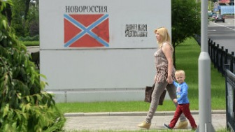 ДНР уже не согласна на федерализацию, заявил премьер-министр