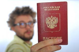 «Прописан в России, живу за границей – теперь я стану уголовником?»