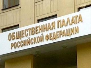 В Общественной палате потребовали найти убийц имама Гамзатова
