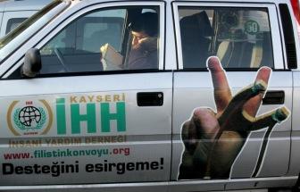 """Турция до конца года отправит в сектор Газа новую """"Флотилию свободы"""""""