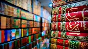 В мечети Кировской области найдены запрещенные книги