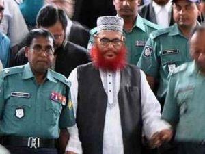 В Бангладеш к пожизненному приговорен исламский лидер