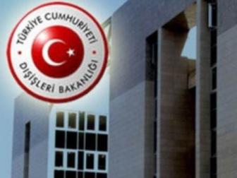 Турция не признает выборы в Крыму
