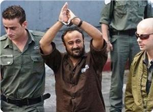 """Голос палестинского лидера, осуждённого сионизмом на пожизненный срок: """"Газа - это Победа!"""""""