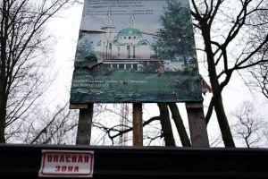 """Имам Калининграда: """"Губернатор хочет, чтобы здесь был Майдан"""""""