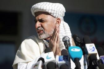 В Афганистане объявили имя нового президента