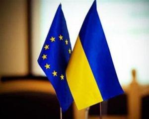 Порошенко внес в Раду соглашение об ассоциации Украина-ЕС