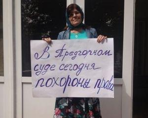 Мусульманок задержали в суде Ставрополья из-за пикета