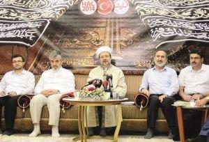 В Турции появится свой Аль-Азхар
