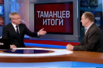 """В эфире российского канала прозвучали """"неприятные и даже страшные вещи"""" для Газпрома и в целом для России"""