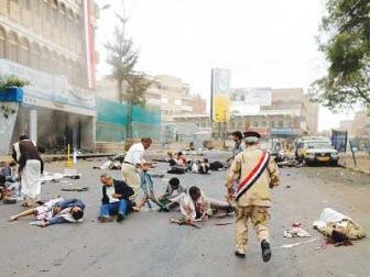 Смертник взорвал себя посреди хуситских демонстрантов в Йемене