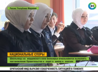 """Невежественная татарская """"интеллигенция"""" Мордовии не оставляет в покое детей в хиджабах"""