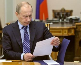 Открытое письмо мусульманской общественности президенту В.В. Путину (архив за 2007 год)