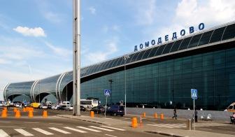 Бастрыкин и аэропорт