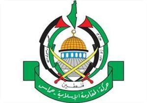 """""""Пусть """"Израиль"""" трепещет! Страшен в гневе палестинский народ!."""""""