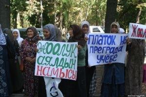 В Киргизии ни одно уголовное дело о запрете платков не было доведено до конца