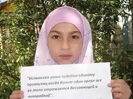 «Вот эти хиджабы, это не наша российская культура. Это не культура традиционного ислама»