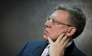 Кудрин считает, что в российской экономике, налоговой, пенсионной и политической системе все очень плохо