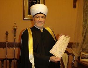 Минюст зарегистрировал Духовное управление мусульман РФ