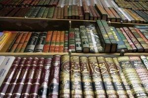 Суды не оставляют в покое исламские труды, хадисы и дуа